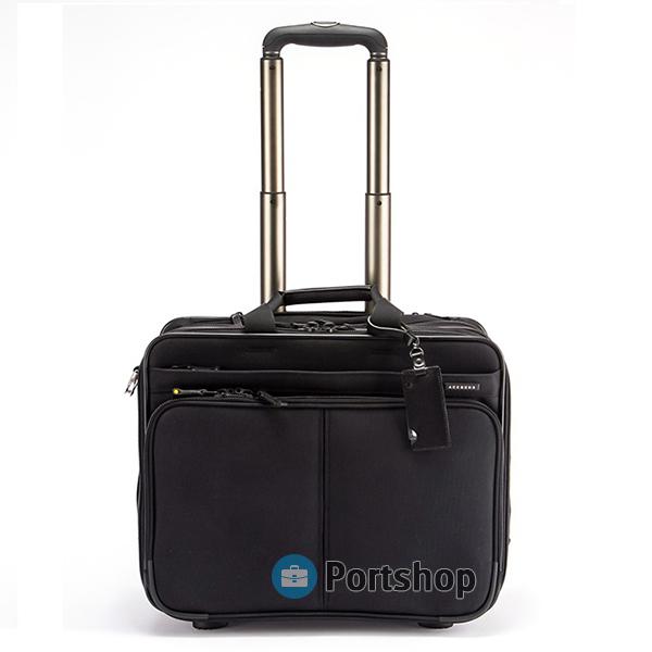 Купить чемодан пилот недорого в интернет магазине