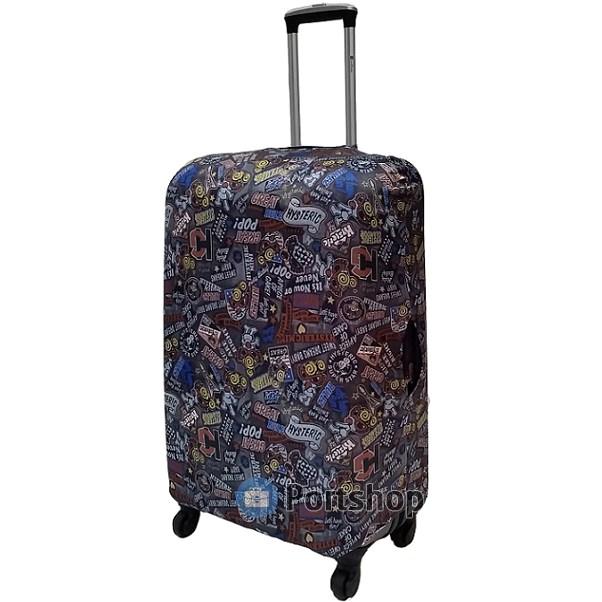 Чехол для чемодана большой Best Bags арт.1289970-L-POP